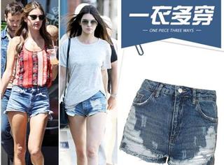 【一衣多穿】牛仔短裤那么热辣,一整个夏天都穿不够!
