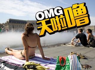 假装在海边技能:英国男子穿泳裤躺街头晒日光浴