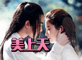 刘亦菲两部电影同时曝光海报,杨洋吴亦凡和谁更有cp感!