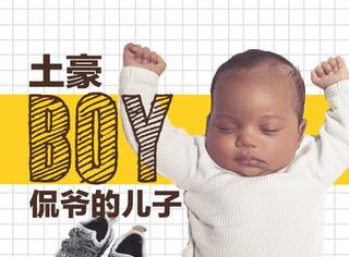 这个6个月大的小孩的衣橱也太壕了,说好的穷养儿子呢?!