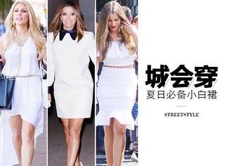 同样都有小白裙,别怪她们穿的美,只能说你没穿对!