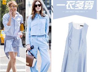 【一衣多穿】天热就应该穿冰蓝色啊!