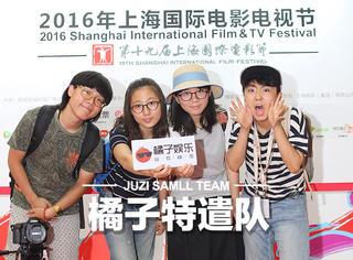 橘子君抵达上海电影节!打败所有明星,首个走上红毯!