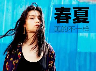 【时装片】春夏VS刘雯,影后、超模撞衫效果原来是这样!