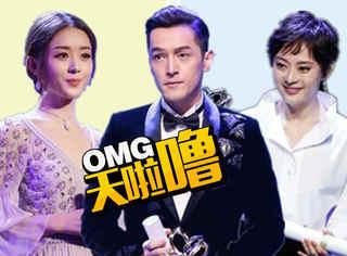 胡歌拿视帝,赵丽颖唱歌,昨晚的白玉兰奖真是大写的精彩!