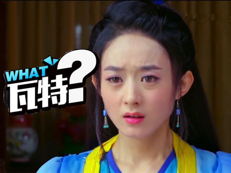 造型吃藕、剧情浮夸,赵丽颖居然在这种剧里演女二!