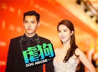 看完上海电影节的红毯照,竟然被这些明星cp虐到了