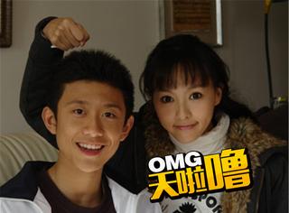 唐嫣8年前竟演过张一山后妈,而且一点都不傻白甜!