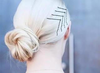 发型 | 百变利器小黑夹,让你DIY百变发型!