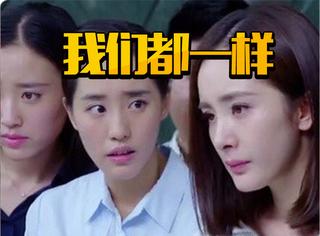 看了34集《翻译官》,发现这个剧组竟然只有一只口红!