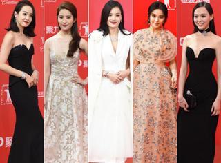 照单全收|跟着林心如、刘亦菲、宋茜学穿搭,环环相扣=简单时髦!