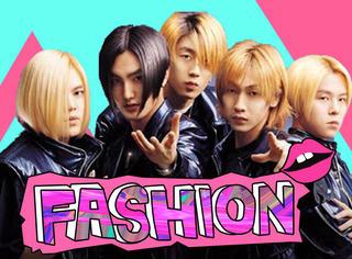 20年前的水晶男孩、H.O.T、N.R.G,他们才是最轰动的潮流icon!