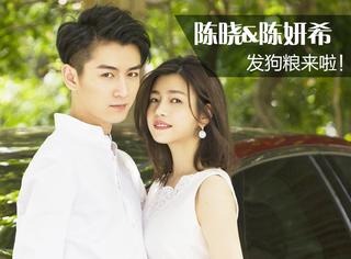 【时装片】陈晓&陈妍希 | 到了现代姑姑依然爱白裙,过儿的上衣倒是不重样!
