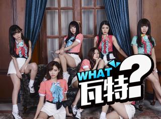 SNH48拍电影,《爸爸去哪儿》导演和《琅琊榜》制作方都加盟?