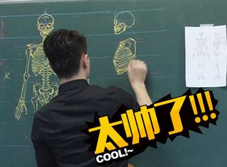 台湾这个老师有颜有才,他的板书学生都舍不得擦