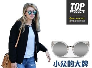 【买买买】超模Gigi的太阳镜才要300块,你要买吗?