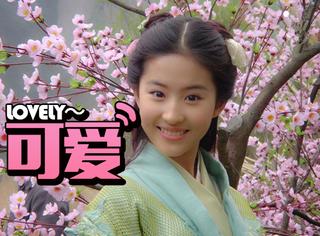 12年前刘亦菲拍《仙剑》时的花絮照曝光,嫩得能掐出水!