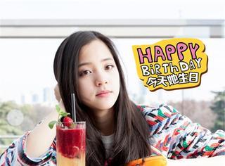 【今天TA生日】欧阳娜娜:智障鹿小葵?不,她才是真正的励志少女