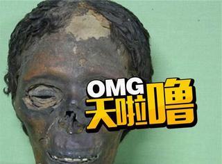 科学家说:3500年前的埃及人就开始用美白化妆品了!