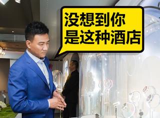 我跟胡军一起在香港逛街,却发现半岛酒店太会玩……