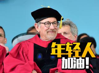 斯皮尔伯格在哈佛的演讲:拍电影是我的使命,希望你们也能找到自己的