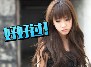 她曾是TVB新秀,出道四年被强暴三次,如今终于有了自己的生活