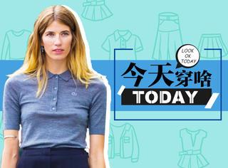 【今天穿啥】POLO 衫这样搭,好看不说,还更时髦了!