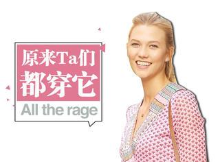 【明星同款】超模学霸Karlie Kloss少女心炸裂,就是爱穿这条粉裙!
