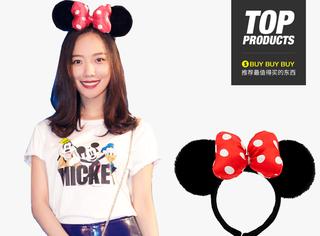 【买买买】佟丽娅、王珞丹戴的迪士尼爆款单品,你快收了吧!