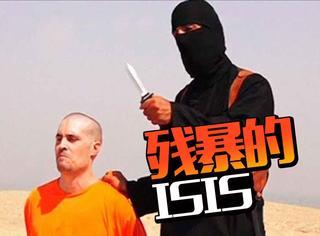 性奴、石刑、乳刑,那些你不知道的ISIS暴行和刑罚