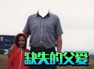 这些照片里都少了爸爸,但缺失中更感受到父爱的可贵