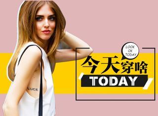【今天穿啥】小二~这天太热啦!跨栏背心给来一壶!