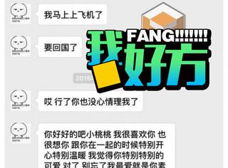 从情话到丑话,小G娜曝光与吴亦凡全部微信聊天记录!
