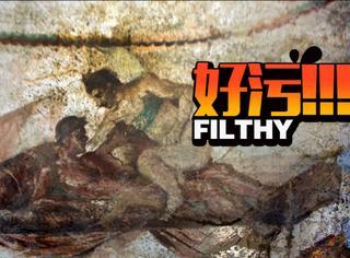 庞贝古城重现千年古妓院,有人在壁画上看到了两个男人