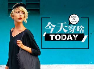【今天穿啥】满大街都在穿裙子,只有这样是最潮的!