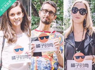独家街拍 |  今年的米兰时装周真是绝了!街头的型男潮女比秀场的都精彩!