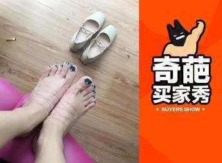 【奇葩买家秀】有一种痛叫绑带鞋,就像被家暴