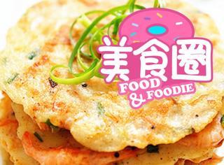 飘香葱虾饼,打开早餐新纪元!