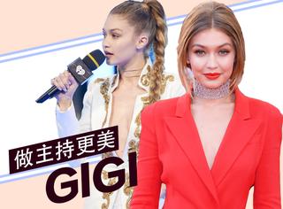 超模Gigi转行做主持,我看比T台上的她还要美!