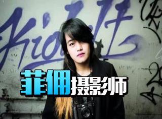 这个香港菲佣,只用一张照片就击败了全世界的摄影师