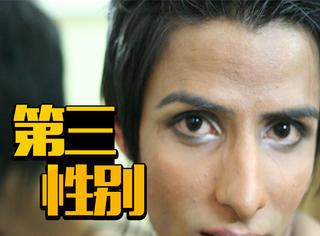 """在巴基斯坦,""""第三性别""""的他们是同性恋运动的前锋"""