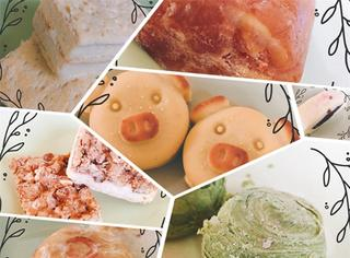 京城老字号稻香村,原来传统糕点也这么好吃!
