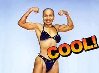她今年80岁,身材却好得像28岁