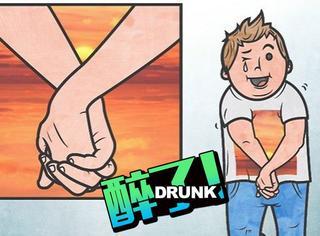 这10张插画简直讽刺力MAX,你躺枪了吗?