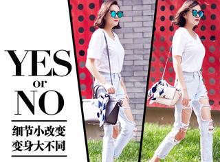 Yes Or No | 一条丝巾,决定你是买菜大妈还是时尚潮人!