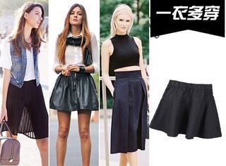 【一衣多穿】没有小黑裙,至少你也应该有一条黑色半身裙吧!
