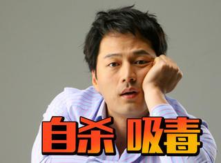 韩国男星试图自杀,他是《人鱼小姐》男主,曾涉嫌两次吸毒。