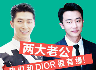 Dior Homme来势汹汹,黄轩、窦骁两大老公原来早被Dior盯上了!