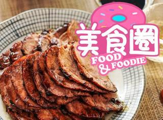 """夏天吃不下肉?别忘了还有凉菜之王""""酱牛肉"""""""