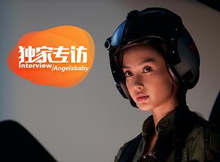 专访Angelababy:一听到我试镜《独立日2》,黄先生比我还激动